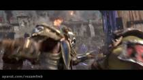 تریلر بازی World of Warcraft: battle for Azeroth